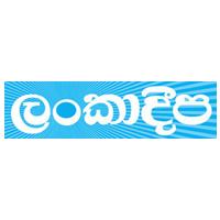 lankdadeepa-logo-200×200